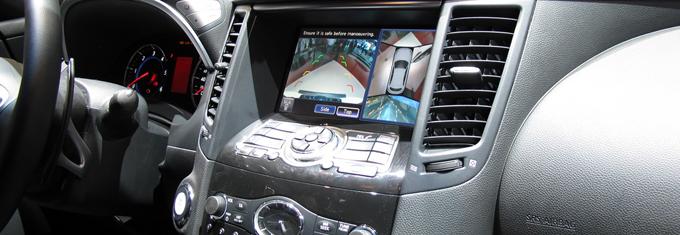 A car reversing camera